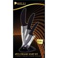 Керамические ножи Kelli Kl 2041
